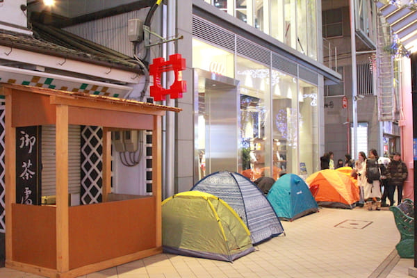 お茶の井ヶ田のテントの画像