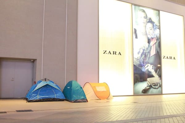 ZARA仙台一番町店の外観画像