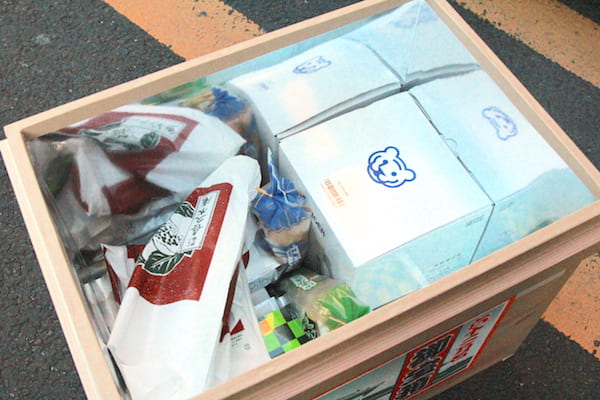 お茶の井ケ田の初売りの茶箱の景品の中身