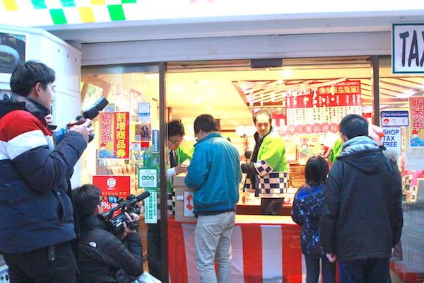 仙台初売り茶箱の画像