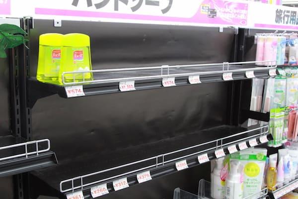 アルコール除菌系の商品が売り切れている画像