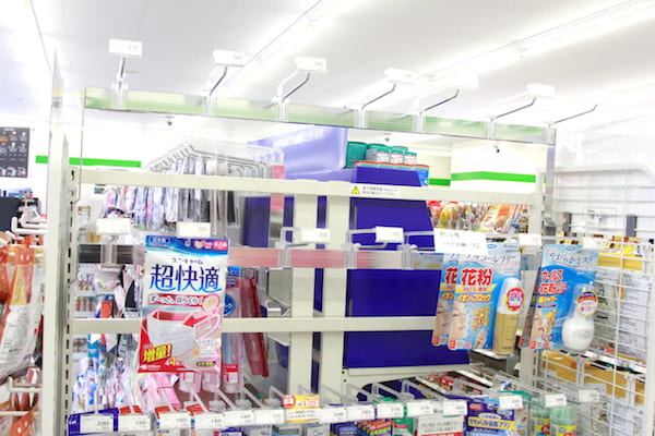 ファミリーマート東八番丁店