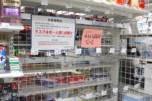 ローソン仙台榴ヶ岡四丁目店