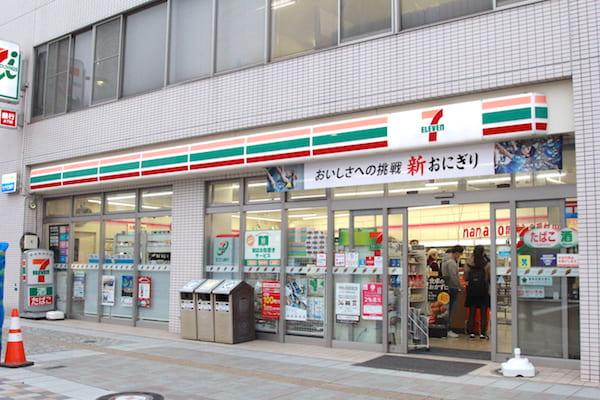 セブンイレブン仙台榴ヶ岡五丁目店