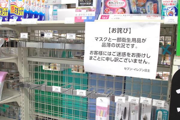セブンイレブン仙台榴岡三丁目店
