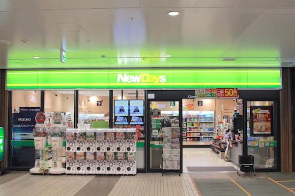 仙台駅のニューデイズの画像
