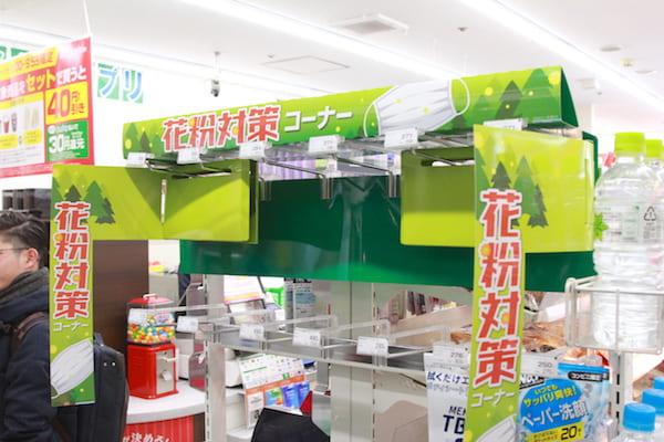 仙台駅近くのファミマの画像
