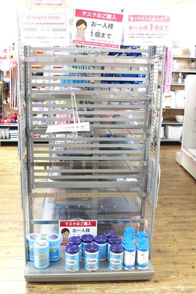 DAISO2号店「マスク品切れ中」画像
