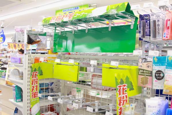 ファミリーマート新田馬町店のマスク事情