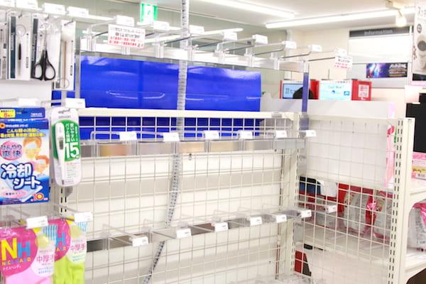 ファミリーマート東一番丁通店のマスク事情