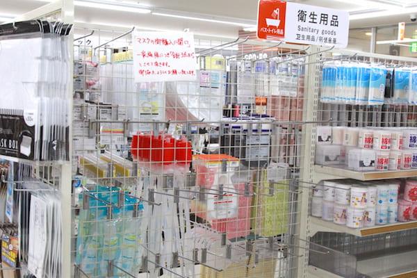 キャンドゥ仙台TIC一番町店のマスク事情