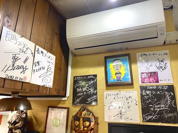 長町ラーメンの店内の色紙の画像
