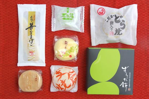 仙台銘菓の画像