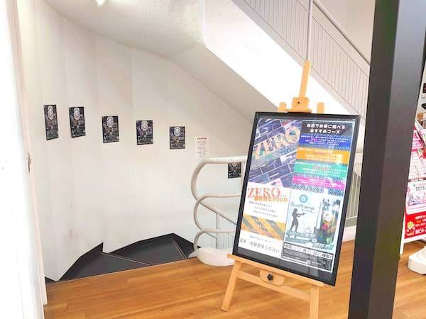 シューティングバーZEROの入り口の画像