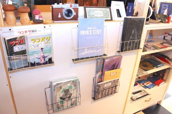 仙台の作家の商品画像