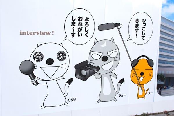 東日本放送のマスコットキャラクター「ぐりり」