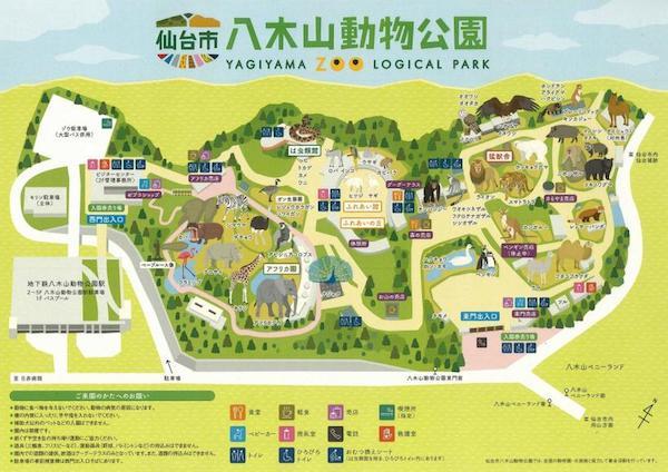 八木山動物公園フジサキの杜の園内マップ
