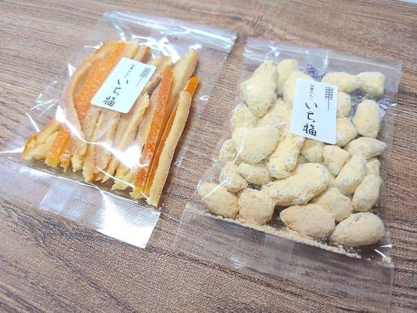 仙台の団子店の酒のつまみにもあいそうなお菓子