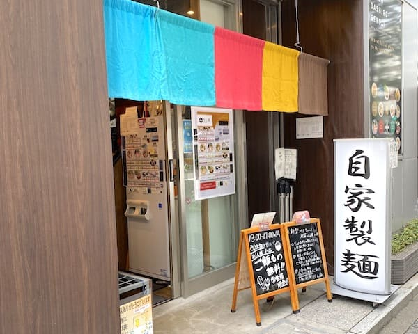 仙台の人気ラーメン店の外観画像
