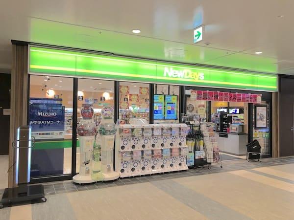 仙台駅2階にあるニューデイズの画像