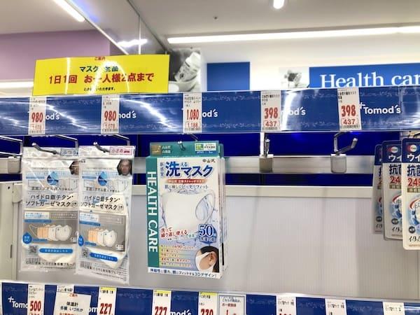 トモズ仙台エスパル店のマスクの在庫状況