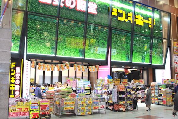 ドンキホーテ仙台駅西口本店の画像