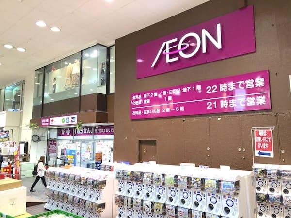 イオン仙台店の外観画像