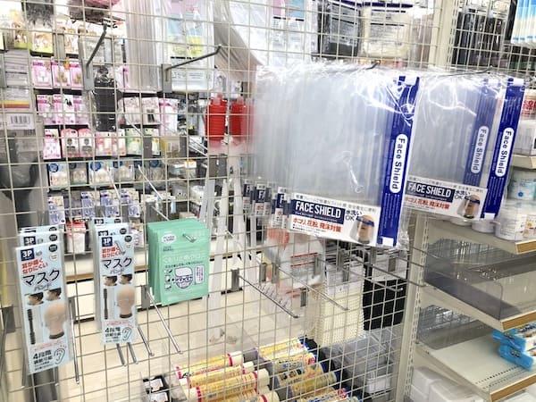 キャンドゥのマスクの在庫状況の画像