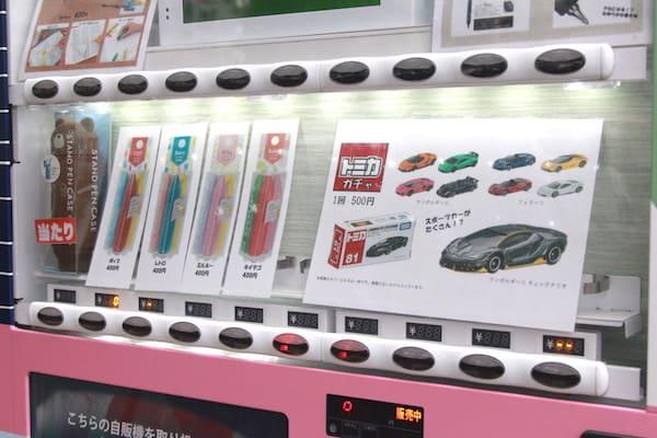 仙台にある筆記具の自販機の画像