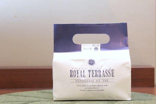 ロワイヤルテラッセの紙袋