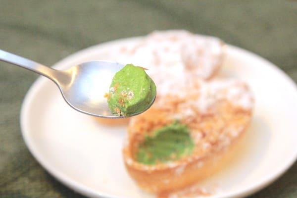 ロワイヤルテラッセの生パイ抹茶味のクリームの画像