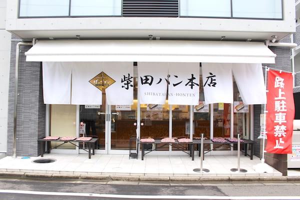 仙台の人気の柴田パンの外観画像