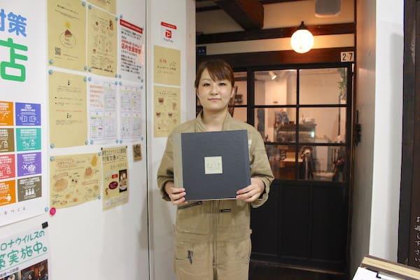 青山文庫の店主の画像