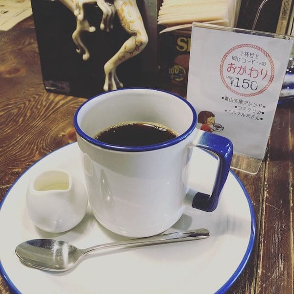 青山文庫のコーヒーの画像