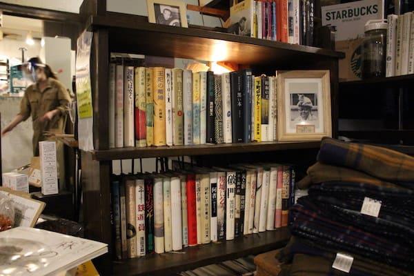青山文庫の本の画像