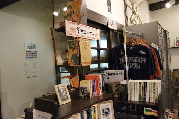 青山文庫の本、古着の画像