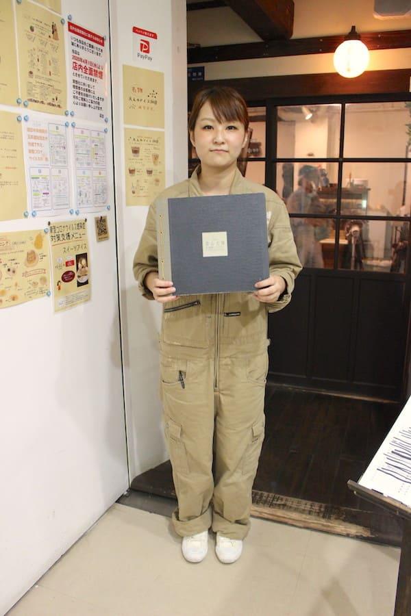 青山文庫の制服の画像
