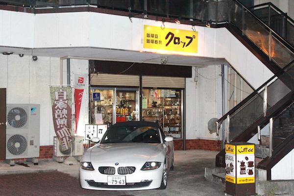 仙台南光台にあるクロップの外観画像