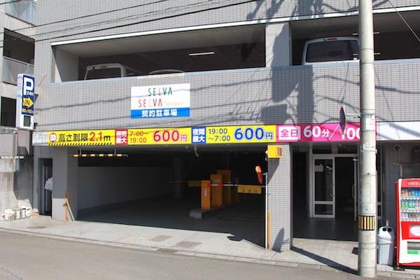 泉中央駅のさくらパーキングの画像