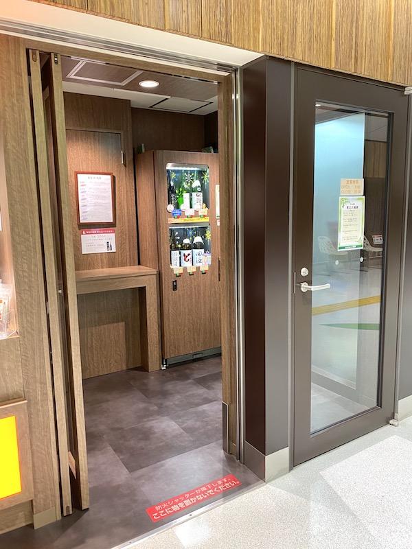 仙台駅新幹線改札内の日本酒の自販機がある場所
