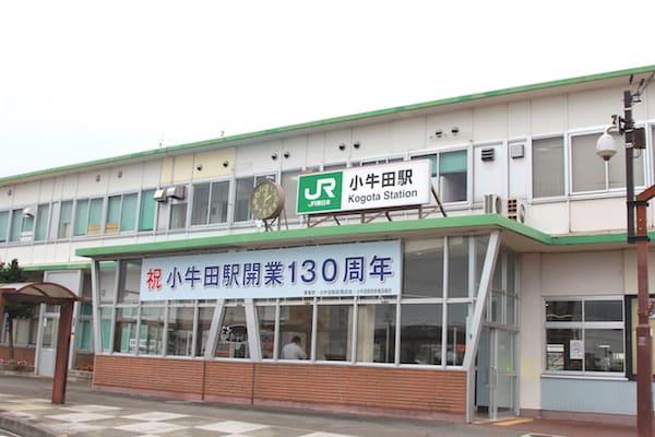 小牛田駅の画像