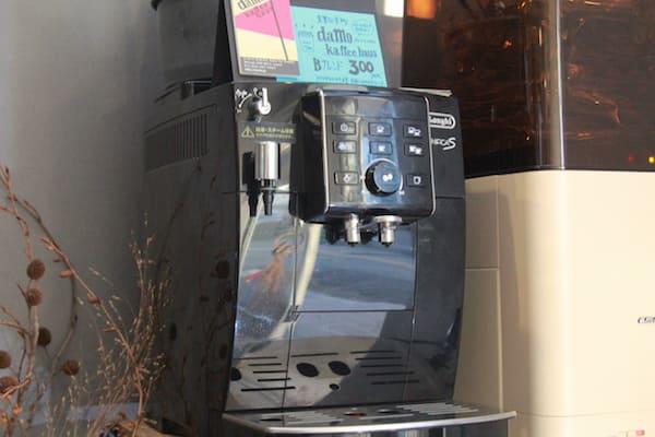 ダモコーヒーハウスのテイクアウトコーヒー