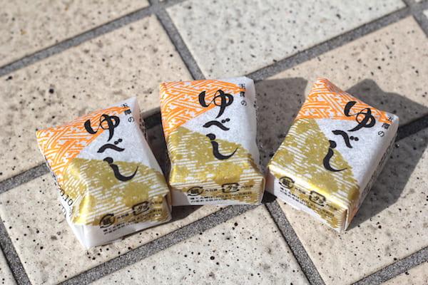 九重本舗玉澤のゆべしの画像