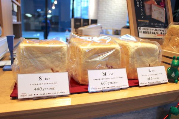 ラパン仙台のクリーミー生食パンの画像