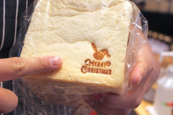 仙台の人気食パン店の画像