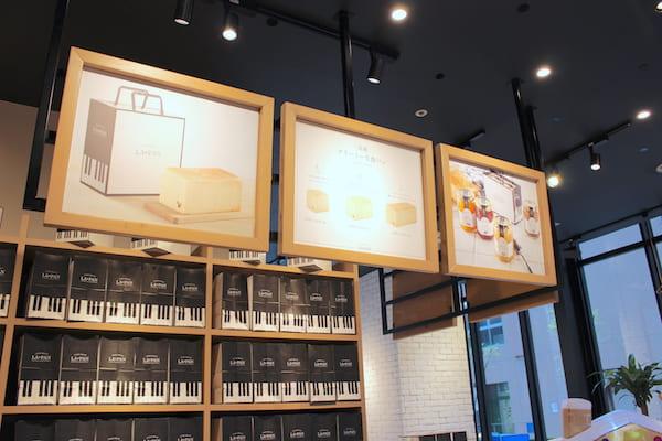 ラパン仙台本店の店内のインテリアの画像