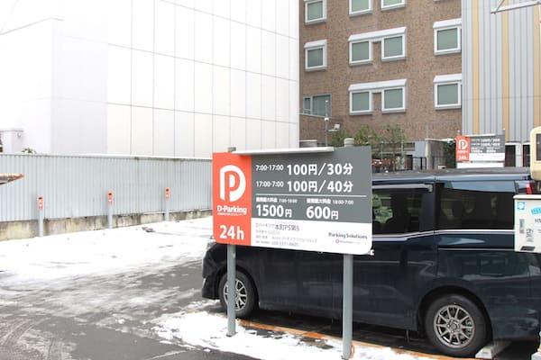 Dパーキング本町PS第5の画像