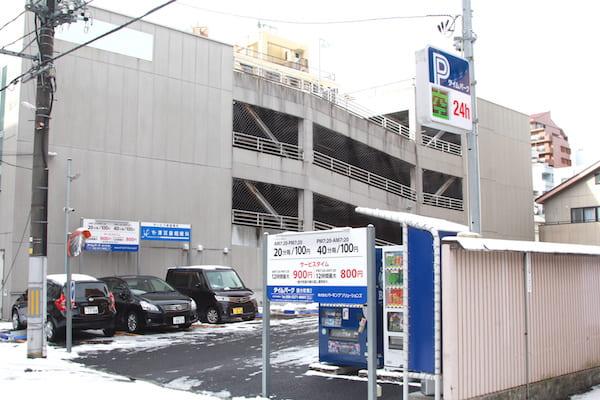 タイムパーク国分町第二駐車場の画像