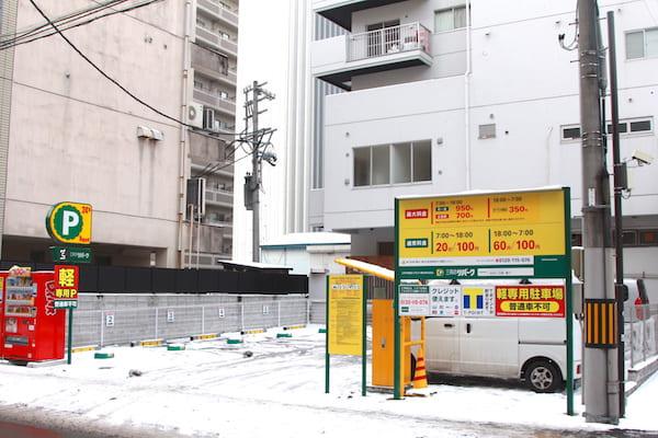 三井のリパーク仙台二日町第7