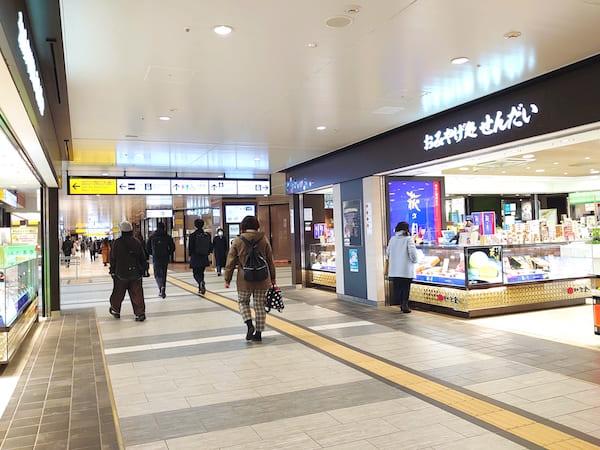 仙台駅で萩の調べが買えるおみやげ処